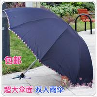 Newest Sun-shading umbrellas super sun anti-uv super large folding