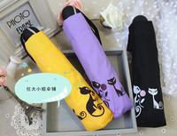 Newest Cat fully-automatic umbrellas folding umbrella princess three fold umbrella anti-uv umbrella