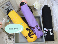 Newest Cat fully-automatic umbrellas folding umbrella princess three fold umbrella anti-uv umbrella