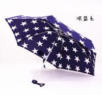 Star all stars five-pointed star ultra-light five folding umbrella pocket sun protection umbrella sun umbrella folding umbrella