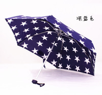 Star all stars five-pointed star ultra-light five folding umbrella pocket sun protection umbrella sun umbrella folding umbrella