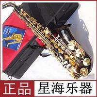 Free shipping E alto saxophone black gold key