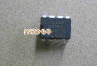 10/pcs Power management ic tea1530ap dip-8  Free Shipping