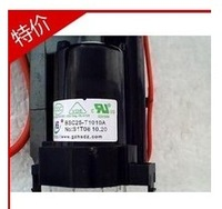 Original ignition coil bsc25-t1010a bsc25-n0816  Free Shipping