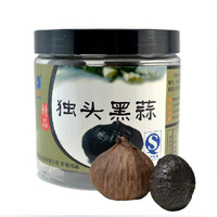 Pure Taste 100% 90 Days Fermentation Organic Black Garlic Anti-cancer Regulate Blood Sugar Balance Good For Health 200g / Box
