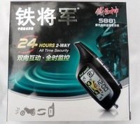 Steel mate S881 two-way motorcycle alarm warning alarm