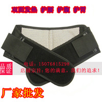 free shipping Self-heating waist support belt tourmaline waist support