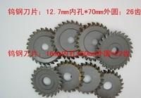 2014 Tungsten steel (hard alloy) cutter blade for key cutter key machine .. LOCKSMITH TOOLS lock pick tools cross pick door lock