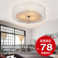 Modern brief lighting fashion bedroom lamp rustic pvc ceiling light living room lights lighting round lights 6612