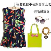 Fashion vintage feather 2013 slim waist chiffon shirt female sleeveless ruffle skirt top