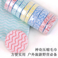 3107 hot MaiDaHao magic compressed soft non-woven disposable towels, towels, bathroom, bath towel, microfiber towel 10