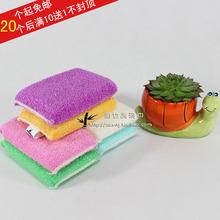 popular bamboo sponge