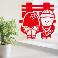 Free Shipping/Wholesale And Retail,New PVC Wall Sticker Wallpaper Home Decor Wall Art Mural/X-67