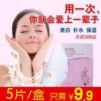 Milly rose the deep moisturizing mask 5 moisturizing astringe pores oil control whitening mask