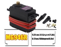 MG946R upgrade RC Metal Gear Torque Servo For Boat CAR 13KG Torque Metal Servo MG946 Upgraded MG945