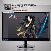 Aoc tpv e2351fw 23 led ultra-thin lcd monitor perfect screen black