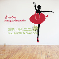 Ballet dance sticker music art wallpaper wall stickers w10155