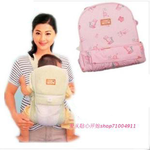 Newborn baby suspenders mummy bags 100% cotton double shoulder strap multifunctional music bebe