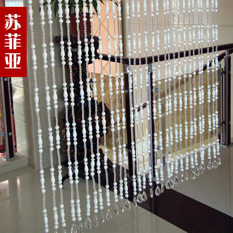 online get cheap plastic door beads
