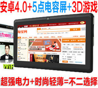 7 tablet 8g pure flat full double ultra-thin a13 webcam wifi wireless 3g