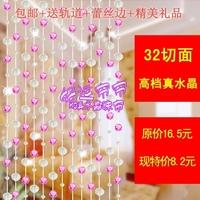 Bead curtain k9 crystal bead curtain entranceway partition - curtailments entranceway pink crystal
