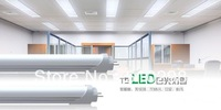 10pcs/lot 0.3m LED tube T5 5W 2835 led bead 90-277 V ac  wide use Card buckle fixed tube  convenient installation