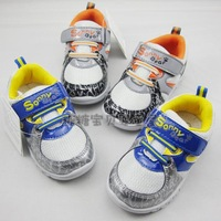 Children fashion sport shoes slip-resistant c11632 long 13.5 - 16.8cm