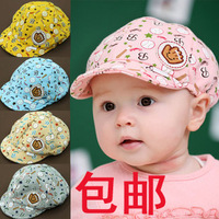 2013 New Style in Spring and Autumn Free Shipping Elastic 42-52cm Unisex Baby Hat Caps 3-24Months(Yellow,Blue,Gray,Pink) S208