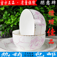 Fine bone china bowl tableware set 28 rose bone china dinnerware set