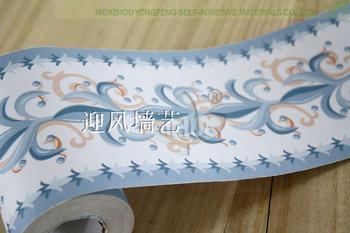 Free Shipping! Pvc wallpaper tijuexian waistline stickers waistline film