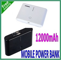 12000mAh USB External Portable Battery Charger Power Bank Pack for iPhone 5 for Sumsang Galaxy S4 for iPad Free Shipping