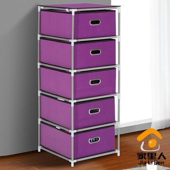 Simple storage drawer cabinet pumping storage box storage box baby wardrobe locker 26