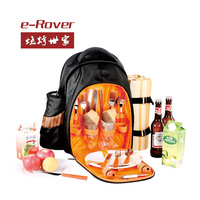 Outdoor picnic bag insulation bag ultralarge thickening portable BBQ cf-e310011 tool