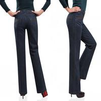 Free shipping autumn winter 2013 Women elastic trousers high waist wide leg pants jeans wash water women's plus big size arrival