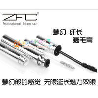 Beans zfc lengthen dream lengthening mascara set 2