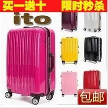 aircraft luggage price