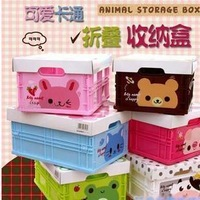 Cartoon storage box Large folding plastic finishing box