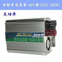 48v inverter 48v 220v electric bicycle inverter night market emergency switching power 300w