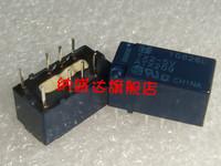 HOT SALE Tx2-5v relay 5v dip8 atq209