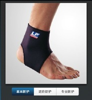 Lp flanchard lp704 ankle support shezthed basketball sports ankle support football