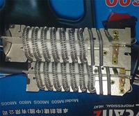 Hot air gun accessories, three lines of hot air gun heating core, roast gun core, a long paragraph