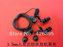 waterproof earphone price