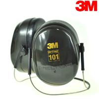 Peltor 3m H7B anti-noise earmuffs rpuf earmuffs professional sleeping earplugs safety headset NRR 26DB with beltneckbelt