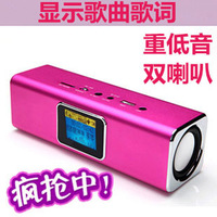 Insert card speaker portable card speaker tf card radio screen uk5