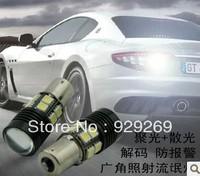 New 10W Super Bright 1156 CREE R5 LED Backup Light 1156 S25 (P21W) 360 lighting Car Lights