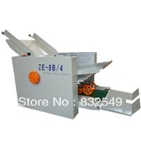 Free shipping high speed ZE-8B/4 Automatic Paper Folding Machine Fold plate paper folding machinery, folding brake 310*700mm