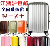 Ito aluminum frame universal wheels 20 24 28 luggage trolley luggage travel bag