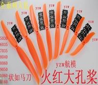 Xx fitted wing hm 5030 60357035 8060 40 9050 1060 1160 sweep oar