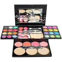 Cosmetic box palette make-up set 24 eye shadow 8 lip gloss 4 blush 3 powder