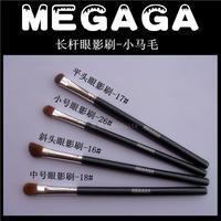 Cosmetic brush megaga high quality black long rod animal wool professional eye cosmetic brush - eye shadow brush